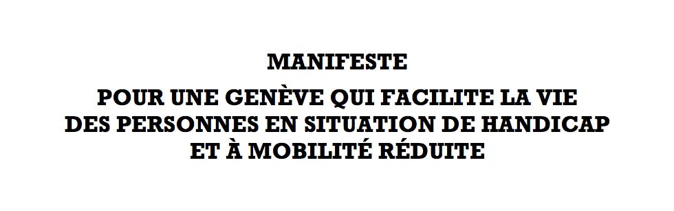 Manifeste (logo)